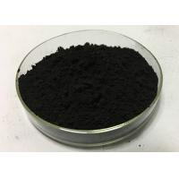 Activated Ultrafine Copper Oxide Flake Nanopowder Applied Colouring Agent
