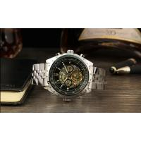 Black Dial Vogue Mens Automatic Watch Mechanical For Men S Gift,Silver band watch