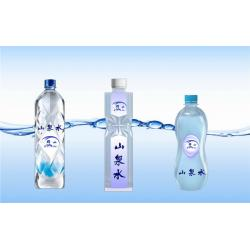 Mineral Water Bottle Printing Label Mineral Water Bottle