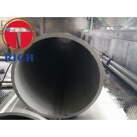 Grade 302 ERW Stainless Steel Pipe For Oil Industry 220mm Large Diameter