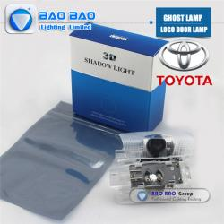China TOYOTA--BB0407 Top Quality 2014 Newest LED LOGO LAMP Ghost Lamp on sale