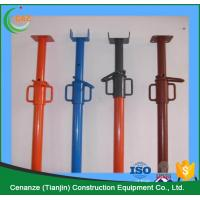 Galvanized  Cup type Formwork Steel push-pull prop adjustable