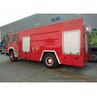 Sino HOWO 10cbm Pumper Fire Truck / Fire Department Vehicles 8000-10000 L