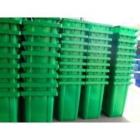 Cheap wheelie bins plastic waste bins suppliers