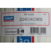 SKF 21300/22200/22300/24000 Series Spherical Roller Bearing