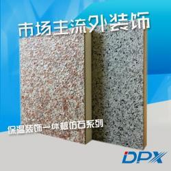 China Phenolic Insulation Board Exterior Wall On Sale