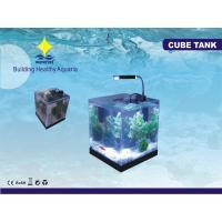 8L Nano Cube Rimless Compact Elegant Fish Tank Aquariums With 12V DC Bottom LED Lamp