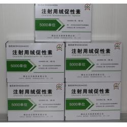 China Regrowth Atrophied Human Chorionic Gonadotropin Muscle Mass Building Supplements for Men AAS on sale