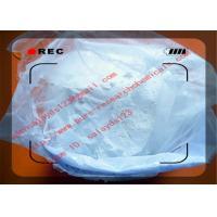 Triamcinolone acetonide Pharmaceutical Intermediates CAS No:76-25-5