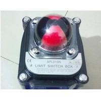 Explosionproof Micro Signal Feedback Limit Switch Box Anti - Corrosion