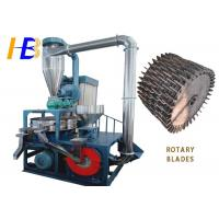 Vibrating Sieve PVC Scrap Grinder Machine , High Speed Grinding Pulverizer Machine