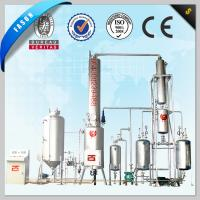Low price 5 tons per day waste tire,plastic pyrolysis oil distillation plant to diesel