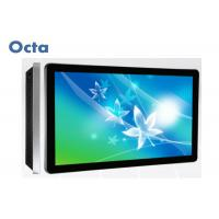 47 Inch LCD Stand Alone Digital Signage Player With IR Multi Touch Screen