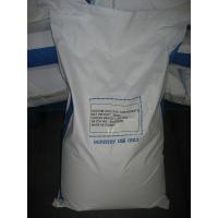 Flavouring Agent Sodium Acetate Trihydrate CAS NO. 6131-90-4 Polymer Stabilizer