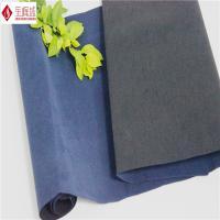 Polyester Velvet Flocked Fabric Nylon For Sofa / Upholstery / Home Textile