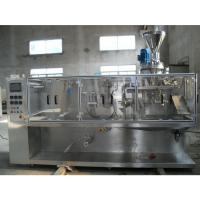 Good price pepper powder Horizontal Form fill seal machine