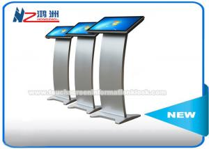 32 Inch Self Service Touch Screen Information Kiosk All In One PC Computer Kiosk Cabinet
