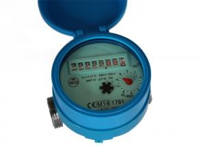 Dry dial Home Cold Single Jet Water Meter Garden Hose Water Flow