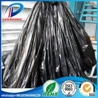 45% 40% 30% 20% Carbon Black Content Black Masterbatch for trash bags/ injection molding /pipes  BLACK MASTERBATCH