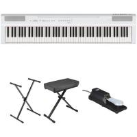 P-125 Digital Piano with GHS Action Yamaha P-125 88-Note Digital Piano and Essentials Kit (White)