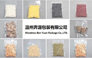 Beans Packing Vacuum Packaging Bags , Heat Seal Clear Plastic Packaging Bags