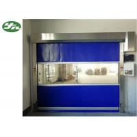 High Speed PVC Security Roller Shutter Doors For Rapid Isolation Clean Room