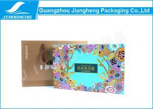 Rigid Cardboard CMYK Printing Rectangular Gift Box For Tea Packaging / Storage