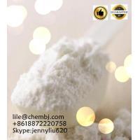 CAS 118-71-8 Pharmaceutical Raw Materials , Maltol / Food Additive Flavor Enhancer