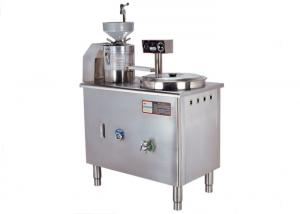 Soybean Milk / Bean Curd Machine / DJ35A Food Processing Equipments