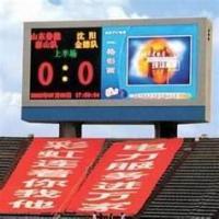 Static / 1/4 6000 Nits Scan Mode Outdoor Stadium Hanging LED Display