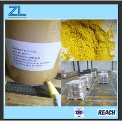 China 59-30-3 Fine Chemical Raw Materials Folic Acid Powder HPLC 95% Min Feed Grade on sale