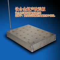 Titanium alloy 28KHz 1200W  Industrial Ultrasonic Immersible Transducers for automatic cleaning machine