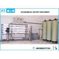 1TPH Economical Pure Water Treatment System RO Drinking Water Purifying Equipment