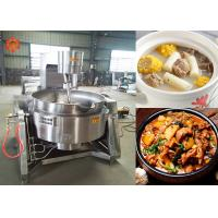 100L Volume Industrial Meat Cooking Equipment High Thermal Efficiency 900 * 900 * 1200mm
