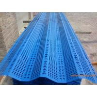perforated dust wind net
