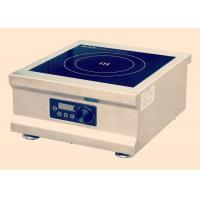 Economical Single Induction Cooktop , Commercial Induction Stove Low Power Output