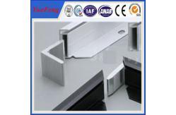 中国 太陽電池パネル フレームのための陽極酸化されたアルミニウム プロフィール 製造者