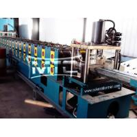 Expressway Guardrail Forming Machine For Road Beams