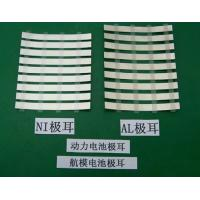 1100 1050 1060 1070 Aluminum Strip Foil For Power Battery's Lead 0.1/0.2mm with Width 4-8mm
