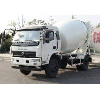 cheap price 4m3 concrete mixer machine