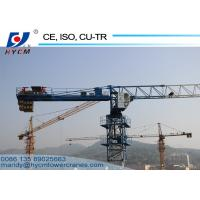 Lifting 22ton Buliding Materials 80 Jib Length Topless Tower Crane for Building Construction Site