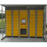 Smart Locker/Parcel/Delivery Locker For Apartment/Supermarket