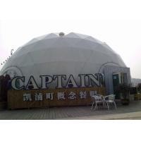 High Class Restaurant Geodesic Dome Tent Diameter 30 m CE Certificated