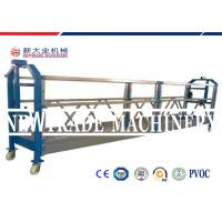 Steel / HDG / Aluminum Suspended Working Platform Fondola Scaffolding For Construction
