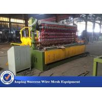 Pneumatic Steel Mesh Wire Mesh Making Machine PLC Centralized Control