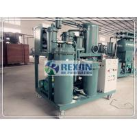Contamianted Hydraulic Oil Filtration System 600LPH~18000LPH TYA-50/3000LPH