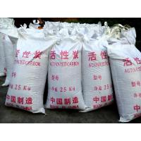 Coconut Shell Activated Carbon factory