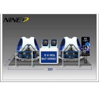 360 ° Rotating Platform 9D VR Cinema Electric System DPVR E3 ( 2K ) VR Headset