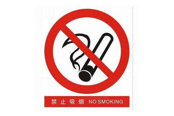 smoking sign圖片
