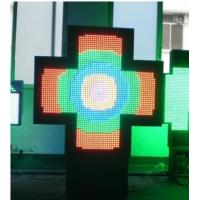 Aluminum Module P16 Outdoor Full Color Pharmacy Led Cross Signs 3D with CE,RoHS